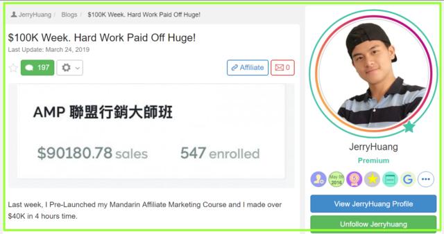 100K Week Hard Work Paid Off Huge
