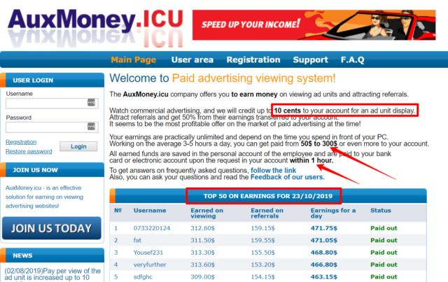homepage of auxmoney.com