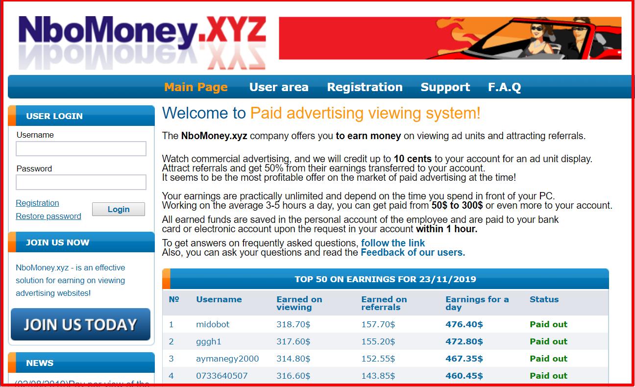 homepage of nbomoney