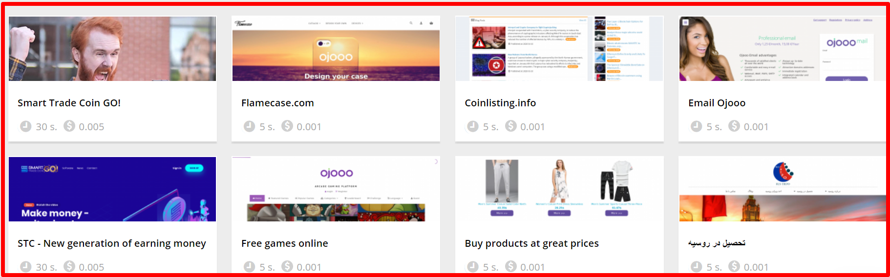 Ojooo com - Watching Ad