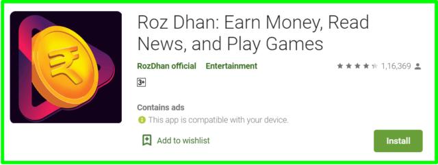Roz Dhan App Review