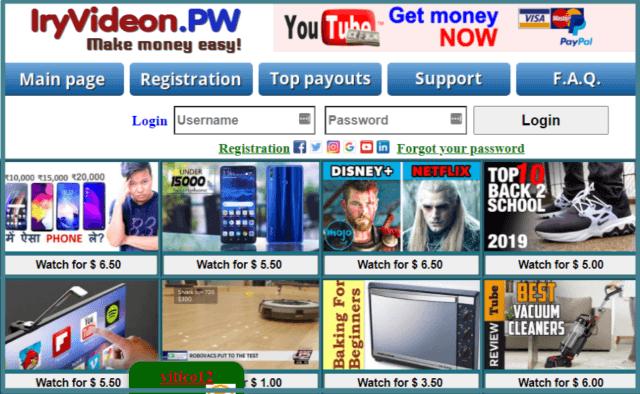 -iryvideon-pw-homepage