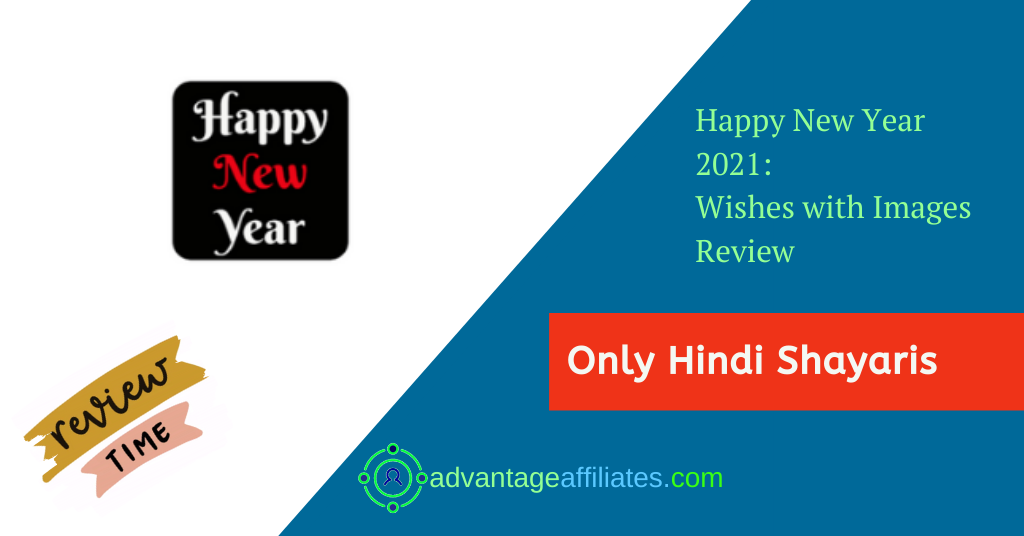 Best Apps for new year wishes- with images