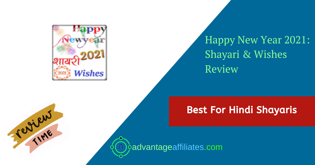 Best Happy New Year Apps-shayaris & wishes