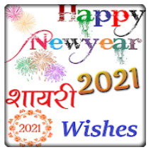 happy-new-year-wish-2021-shayari-logo